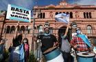 Argentinos protestan contra el Gobierno por el escándalo de las vacunas VIP [FOTOS]