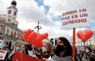 """""""Es un día importante"""": España legalizó la ley de eutanasia y el suicidio asistido [VIDEO]"""