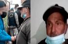 La Victoria: Policía interviene a hombre que comercializaba droga [VIDEO]