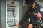 PNP detectó 200 cajeros automáticos modificados bajo la modalidad de regleta [VIDEO]