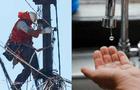 """Aspec:""""Empresas de luz y agua deben anunciar cortes con 48 horas de anticipación"""""""