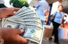 ¿Cuánto está el dólar HOY? Tipo de cambio en Perú durante la mañana del jueves 22