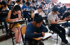 ¿Qué universidad del Perú iniciará las clases presenciales en el 2022?