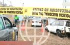 Ancón: feroz balacera deja cinco muertos entre ellos dos menores de 3 y 13 años