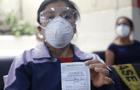 Ica: carné de vacunación será para personas vacunadas con ambas dosis