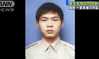 Wei es el primer extranjero en ser ejecutado a través de la pena muerte en Japón