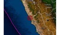 De acuerdo a las autoridades de la zona no se ha registrado ningún herido ni víctimas por el sismo