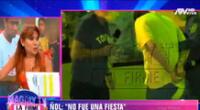 Parte policial de Nolberto Solano mintió sobre la fuente que advirtió sobre la fiesta.