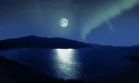 Entérate todos los detalles de este evento astronómico que ocurre cada dos años y medio.