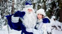 Ded Moroz, el Abuelo Frío, semejante a Papá Noel, y su nieta Snegúrochka, o Doncella de nieve.