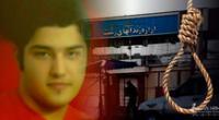La Unión Europe (UE) condenó la ejecución de Mohammad Hassan Rezaiee.