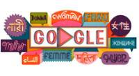 Google anunció que el mes de marzo estará dedicado a las mujeres.
