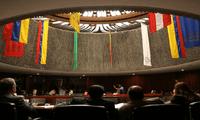 Según las actas procesadas al 99.945% de la ONPE, tres partidos vienen con altas posibilidades de conformar el Parlamento Andino.
