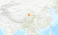 Lugar del epicentro del terremoto en China