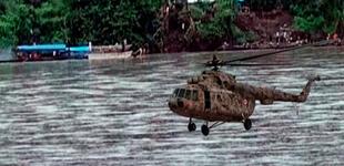 Ucayali: cinco miembros del Ejército fallecieron tras caída de helicóptero en el río Vilcanota